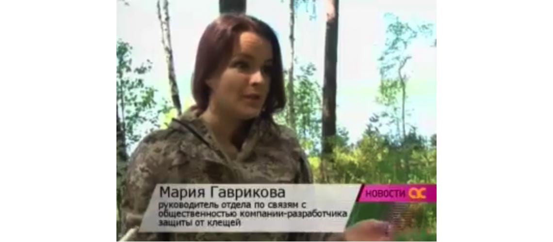 """Телекомпания АС """"Байкал ТВ"""", передача """"Новости Сибири"""""""