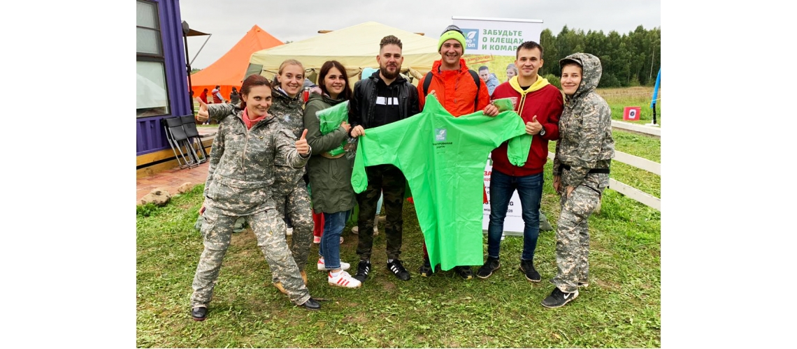 Биостоп® впервые принял участие в слёте travel-блогеров
